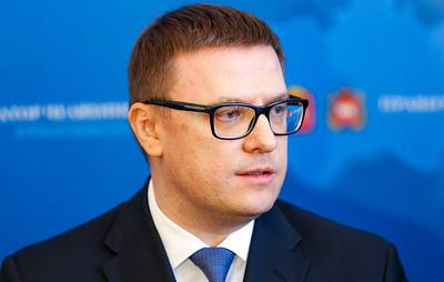 Врио главы Челябинской области переназначил правительство региона кроме одного министра