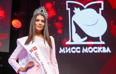 """Победительницу """"Мисс Москва"""" лишили титула и короны"""