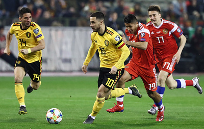 Сборная России проиграла команде Бельгиив первом матче отборочного турнира ЧЕ-2020