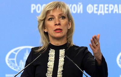 Захарова назвала безответственным заявление Трампа по Голанским высотам
