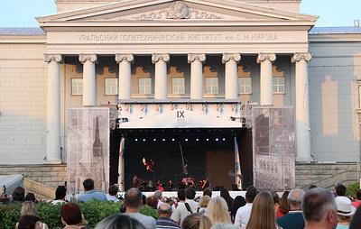 Венский фестиваль музыкальных фильмов в Екатеринбурге начнется 3 июля
