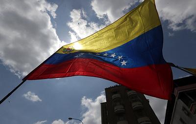 Более $30 млрд похитили с зарубежных счетов Венесуэлы за два месяца