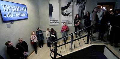 """Ставка на любовь. Петербургский """"Приют комедианта"""" — театр нового формата"""