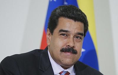 Мадуро: Россия и Венесуэла в апреле подпишут около 20 соглашений в различных областях