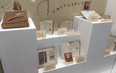 Новосибирская научная библиотека оцифрует 300 книжных памятников по нацпроекту к 2024 году