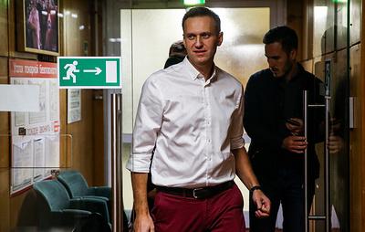 """ЕСПЧ назвал незаконным домашний арест Алексея Навального в рамках дела """"Ив Роше"""""""