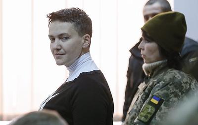 Судьи Дарницкого райсуда Киева взяли самоотвод по делу Савченко