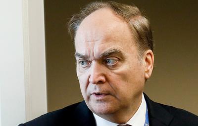 Посол России в США заявил, что говорить о выходе Москвы из ДРСМД некорректно
