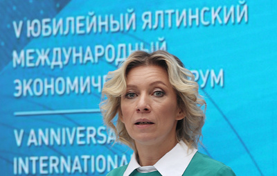 Захарова назвала утверждения об изоляции Крыма мифом
