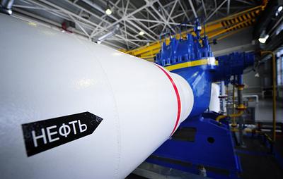 """Белоруссия потребует компенсацию от """"Транснефти"""" за поставку некачественной нефти"""