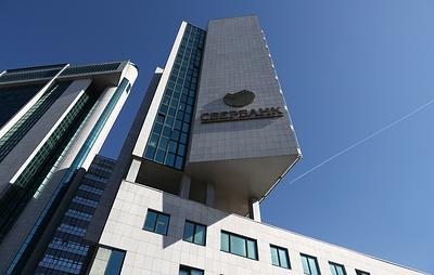 Доля Сбербанка в Rambler Group составит 46,5%