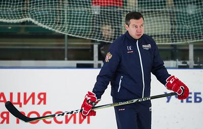 Воробьев: хоккеистам сборной России из НХЛ надо привыкнуть к правилам IIHF