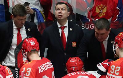 Стало известно время начала полуфинала ЧМ по хоккею Россия - Финляндия