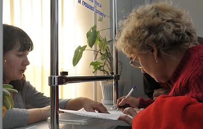 Минтруд: новые правила расчета федеральной социальной доплаты к пенсии вступили в силу