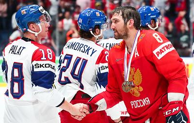Овечкин: неудача в полуфинале ЧМ по хоккею сказалась на игре россиян в матче за бронзу