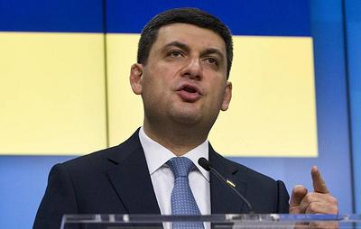 Гройсман заявил, что будет просить Раду уволить его с должности премьер-министра Украины