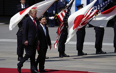 Трамп стал первым иностранным лидером, который встретился с императором Японии Нарухито