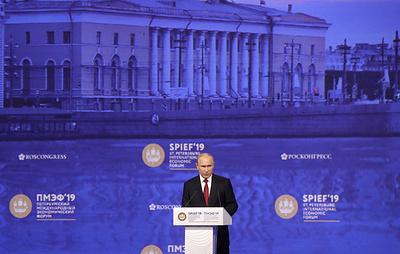 Путин поручил кабмину представить проекты по освоению Центральной и Восточной Сибири