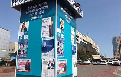 Президентские выборы в Казахстане. Процедура и кандидаты