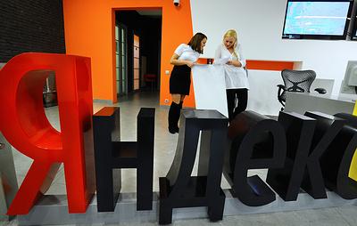 """""""Ведомости"""": """"Яндекс"""" создал приложение для распознавания одежды"""