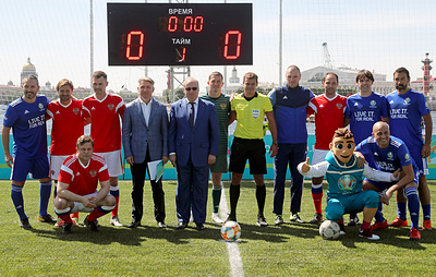 Праздник футбола в День России. Европейские звезды сыграли матч на берегу Невы
