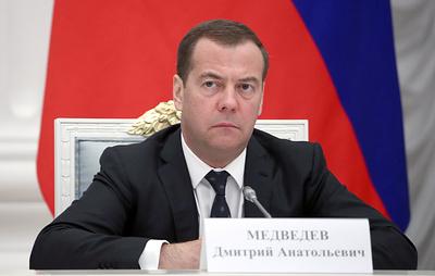 Кабмин восстановил контроль за аккаунтом Медведева в Twitter после взлома