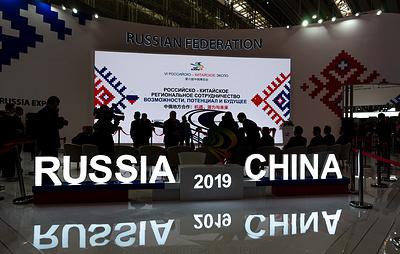 Российско-китайский павильон открылся на VI ЭКСПО в Харбине