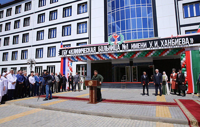 Новую больницу скорой помощи по европейским стандартам открыли в Грозном