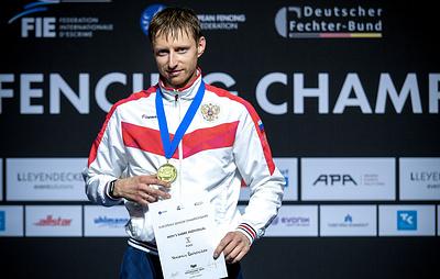 Саблист Решетников заявил, что командная победа на ЧЕ для него важнее личного золота