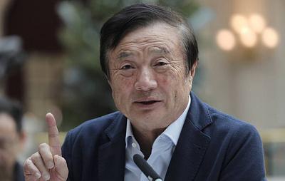 Глава Huawei заявил, что банки США имели полное представление о деятельности компании