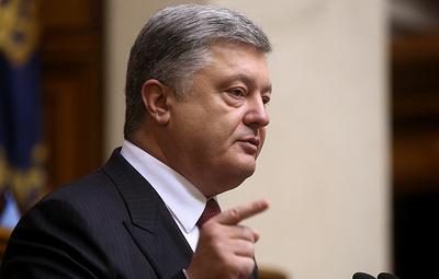 """Порошенко назвал свою партию антироссийским """"политическим спецназом"""""""