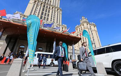 """Подведены итоги первого дня Экономической конференции """"Россия – Африка"""""""
