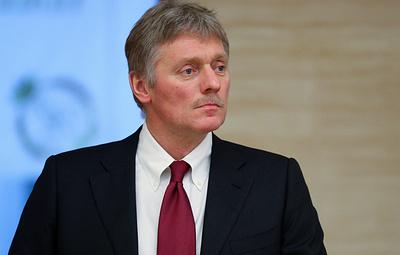 Песков рассказал, что автора потерянной записки для Путина так и не нашли