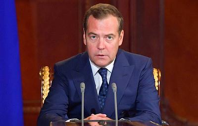 Медведев обсудит с премьером Франции развитие отношений и актуальные международные темы