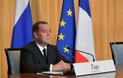 Медведев сообщил, что Россия и Франция договорились активнее развивать сотрудничество