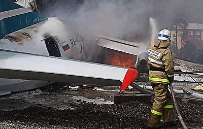 Хронология катастроф самолетов Ан-24