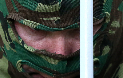 Уголовные дела по обвинению российских чиновников в госизмене