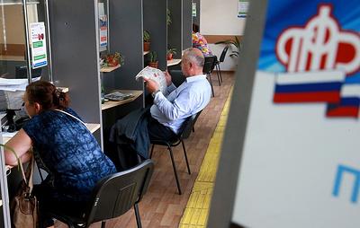 Минтруд предложил учитывать период обучения при назначении досрочной пенсии