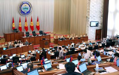 Парламент Киргизии соберется на внеочередную сессию 8 августа
