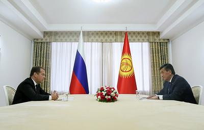 Медведев: Россия продолжит оказывать помощь и поддержку Киргизии