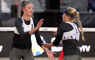 Россиянки Бочарова и Воронина не смогли выйти в четвертьфинал ЧЕ по пляжному волейболу