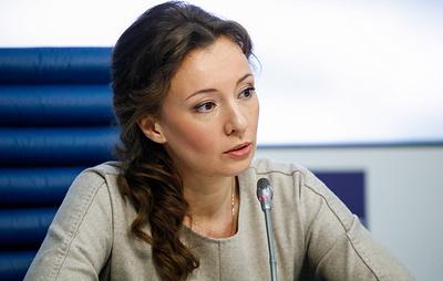 Кузнецова попросит отозвать иск против родителей, пришедших на акцию в Москве с ребенком