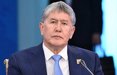 СМИ: Атамбаев не проходит подозреваемым в убийстве спецназовца при штурме его дома