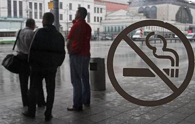 Минздрав предложил работодателям ввести штрафы для борьбы с курением в рабочее время