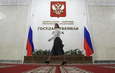 Заседание комиссии Думы по расследованию вмешательства в дела РФ пройдет на этой неделе
