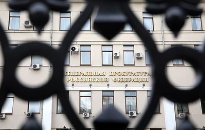 """Прокуратура отменила постановление о возбуждении дела за покупку """"Фризиума"""""""