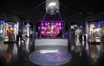 Музей космонавтики стал самым популярным у московских школьников для бесплатного посещения