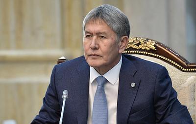 Генпрокуратура Киргизии заподозрила Атамбаева в незаконном обогащении