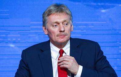 """Песков заявил, что для возвращения к формату G8 необходимо узнать мнение стран """"семерки"""""""