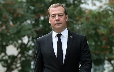 Медведев прибыл в Казань, где открывается международный чемпионат WorldSkills